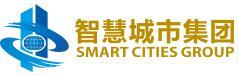 智慧城市集团